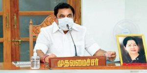 Tamilnadu CM